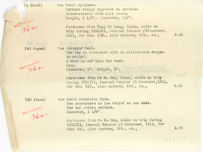 Record of Charles Lang Freer's travel purchases of multiple pieces of Chinese jade from Pa Ku Cha, while visiting China. 1910-1911