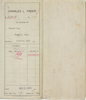 Record of Charles Lang Freer's purchase of 5 paintings, miscellaneous pottery, glass, jade, and bronzes from Seaouke Yue. December 26, 1916