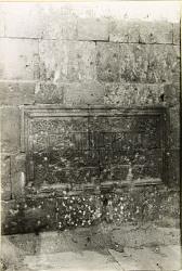 Unidentified inscription [graphic]