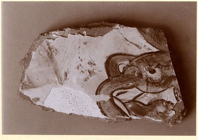 Excavation of Samarra (Iraq): Fragment of Wall-Paintings, from Jubairiyya, House XVI (Bartus House) [graphic]