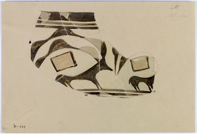 Excavation of Persepolis (Iran): Reconstruction of Pottery with Painted Patterns: Fragments of a Bowl with Animal Design, from Prehistoric Mound of Tal-i Bakun (PPA) [drawing]