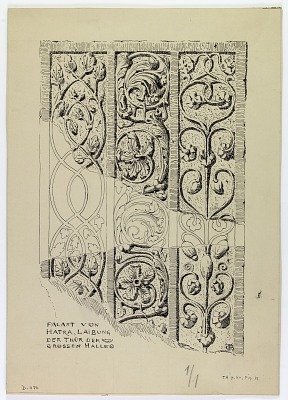 Hatra (Iraq): Fragment of Door Jamb with Relief Depicting Vegetal Ornamentation [drawing]