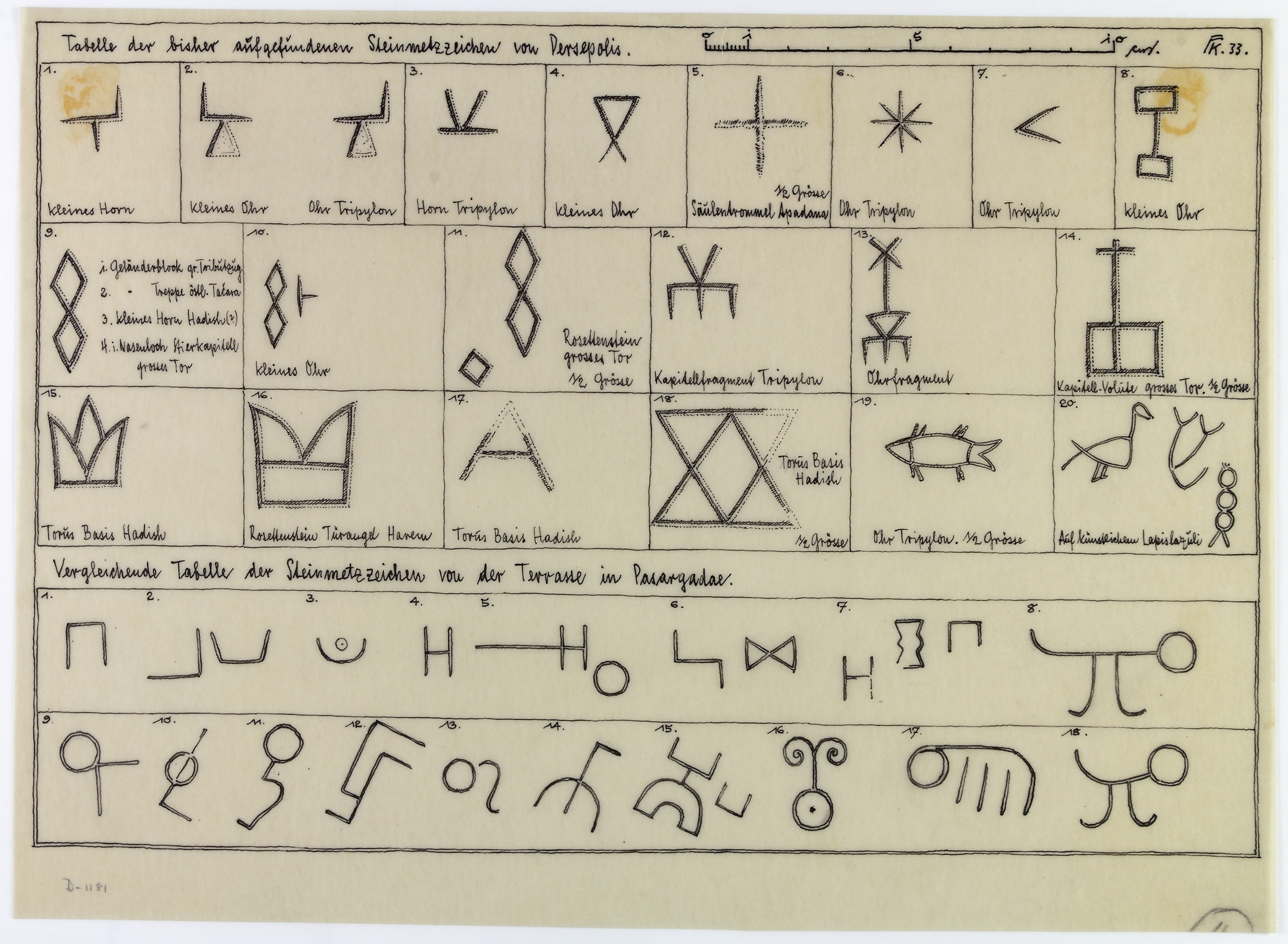 images for Excavation of Pasargadae (Iran) and Persepolis (Iran): Stone Mason's Marks, drawn by Friedrich Krefter 1933 drawing