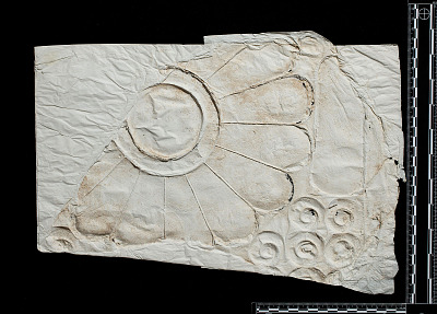 Excavation of Pasargadae (Iran): Squeeze of Decorated Stone Door Fragment with Rosette, from Gate R (Gate House, Palace with the Relief)