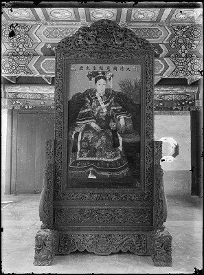 Photograph of a portrait of the Empress Dowager painted by Katharine Carl (1865 - 1938) 1904
