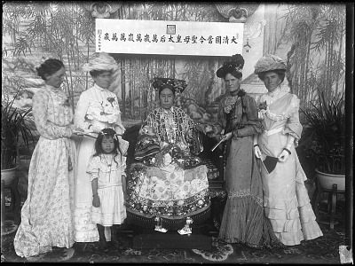 The Empress Dowager Cixi with foreign envoys' wives in Leshoutang, Summer Palace, Beijing 1903-1905
