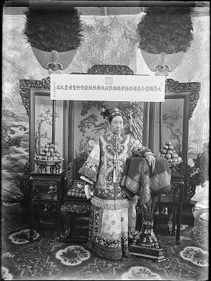 The Empress Dowager Cixi 1903-1905