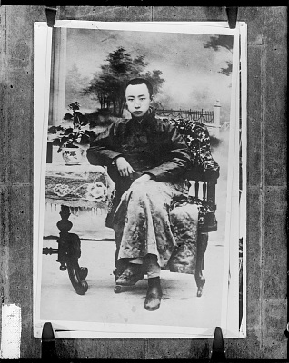 Photograph of the young Xuantong Emperor (Puyi; 1906-1967)