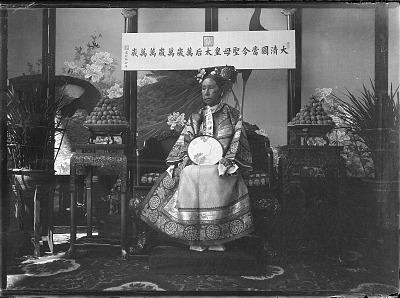 Cixi, Empress Dowager of China, 1835-1908, Photographs