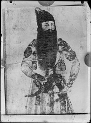 Photograph of a Portrait Painting Depicting Abbas Mirza, Grandfather of Nasir Al-Din Shah [graphic]