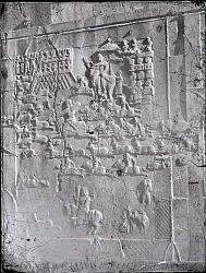 Taq-i Bustan (Iran): Sasanian Rock Reliefs, Right Side of the Interior of the Large Vault with Investiture Relief of Khusro II: Close View of Relief Panel Picturing the Stag Hunt [graphic]