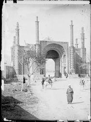 Tehran (Iran): Darvaza Dawlat (Dawlat City gate), Viewed from Inside the City [graphic]