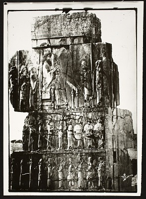 Persepolis (Iran): Throne Hall, Northern Wall, West Jamb of Eastern Doorway: View of Relief Picturing Enthroned King Giving Audience, as well as Registers Picturing Persian and Median Guards [graphic]