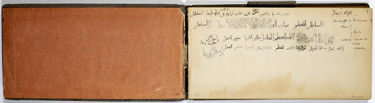 Ernst Herzfeld Papers, Series 2: Sketchbooks; Subseries 2.01: Persia, 1923: Sketchbook 02