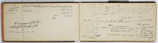Ernst Herzfeld Papers, Series 2: Sketchbooks; Subseries 2.01: Persia, 1923: Sketchbook 04