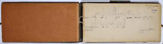 Ernst Herzfeld Papers, Series 2: Sketchbooks; Subseries 2.03: Persia, Khorasan, 1925: Sketchbook 12