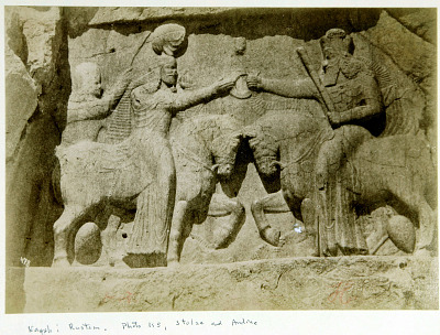 Naqsh-i Rustam (Iran): Sasanian Relief Showing the Investiture of Ardashir I by the God Ahura Mazda (Hormizd) [graphic]
