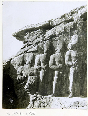 Naqsh-i Rajab (Iran): Sasanian Rock Relief Picturing Suite on Foot Following Shapur I [graphic]