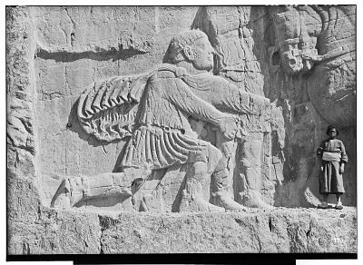 Naqsh-i Rustam (Iran): Sasanian Reliefs Depicting the Triumph of Shapur I over Valerian: Detail View of Roman Emperor Valerian [graphic]
