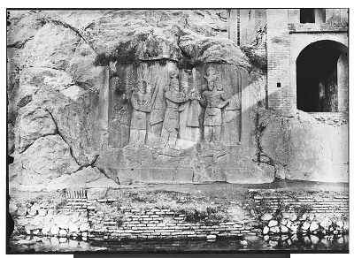 Taq-i Bustan (Iran): Sasanian Rock Reliefs: View of Investiture Relief of Ardashir II [graphic]