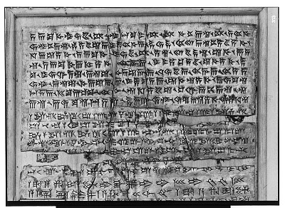 Hamadan (Iran): Cuneiform Inscription of Darius I, DH, Old Persian (8 lines), Elamite (7 lines), and Akkadian version (8 lines), Inscribed on a Gold Plate [graphic]