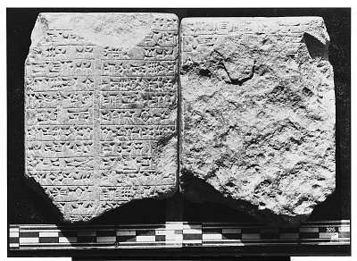Obverse and Reverse of Clay Tablet with Cuneiform Writing [graphic]