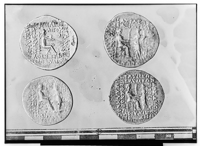 Reverse of Four Arsacid Coins of the Parthian Empire [graphic]