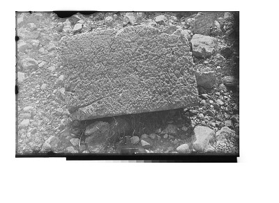 Paikuli (Iraq): Ruins of the Sasanian Monument, Inscribed Stone Block, F.12, Middle Persian Version [graphic]