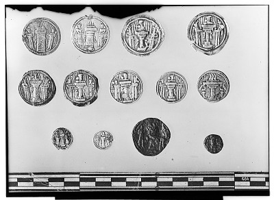 Reverse of Thirteen Sasanian Coins, Including Several of King Shapur II [graphic]