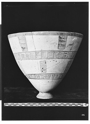 Excavation of Persepolis (Iran): Ceramic Vessel with Painted Patterns and Geometrical Ornamentation, from Prehistoric Mound of Tal-i Bakun (PPA) [graphic]