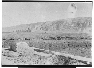 Takht-e Rostam (Iran): Achaemenid Stone Structure: View towards the Plain [graphic]