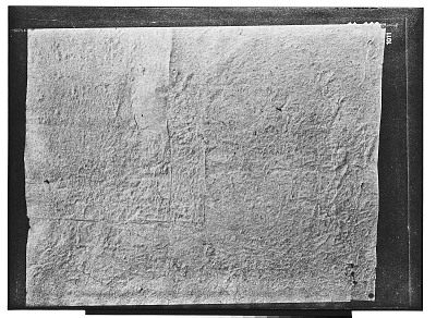 Sar Mashhad (Iran): Middle Persian Inscription of the High Priest Kartir: Photograph of Paper Squeeze [graphic]