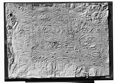 Naqsh-i Rustam (Iran): View of Squeeze of Inscription, DNb, Aramaic Version, on Middle Register of Tomb of Darius I [graphic]