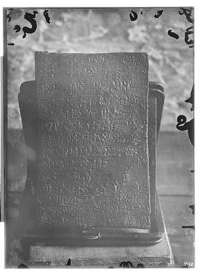 Copy of Clay Cuneiform Tablet, Unidentified Inscription [graphic]