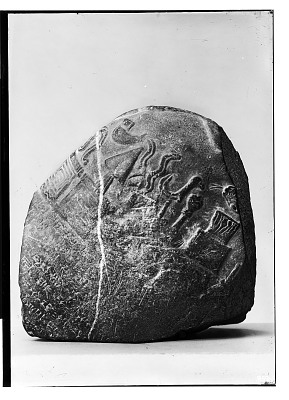 Fragment of Basalt with Representation of Altar (?), Various Animals and Cuneiform Inscription [graphic]