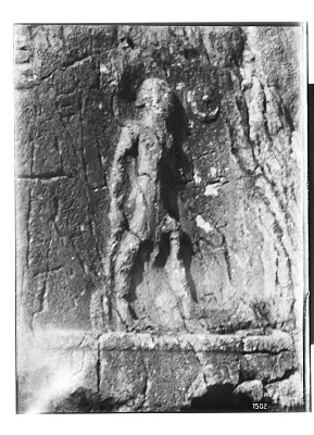 Sarpul (Iran): Rock Reliefs Depicting Triumph of Annubanini (without the goddess figure) and Damaged Inscription at its Base: Detail View of the King Figure [graphic]
