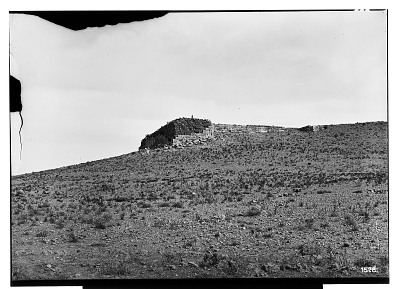 Excavation of Pasargadae (Iran): Stone Platform of the Tall-i Takht ,Seen from the South-West [graphic]