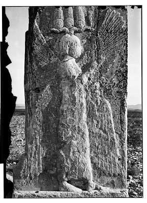 Excavation of Pasargadae (Iran): Gate R (Gate House, Palace with the Relief): View of the Winged Figure [graphic]