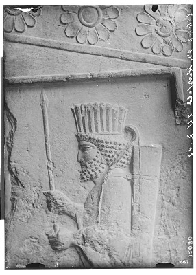 Excavation of Persepolis (Iran): Plaster Cast of Stone Relief of a Persian Guard [graphic]