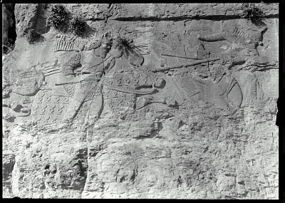 Firuzabad (Iran): Sassanid Rock Reliefs, Equestrian Combat of Ardashir I: View of Relief Depicting the Victory of Ardashir over Artaban V (Second Stage) [graphic]