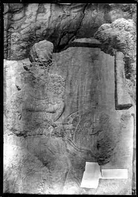 Naqsh-i Rajab (Iran): Sassanid Rock Reliefs Picturing Shapur I, Mounted, with Suite on Foot: Detail View of Shapur I and Trilingual Inscription of the High Priest Kartir on King's Horse [graphic]