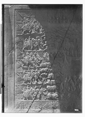 Taq-i Bustan (Iran): Sassanid Rock Reliefs, Left Side of the Interior of the Large Vault with Investiture Relief of Khusro II: View of Relief Panel Picturing the Boar Hunt [graphic]
