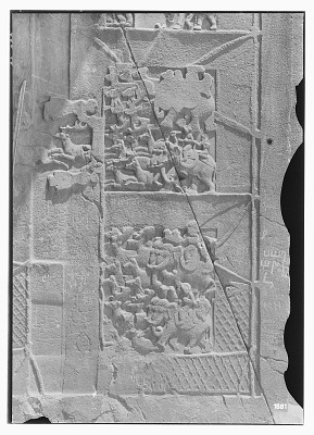 Taq-i Bustan (Iran): Sassanid Rock Reliefs, Right Side of the Interior of the Large Vault with Investiture Relief of Khusro II: Close View of Relief Panel Picturing the Stag Hunt [graphic]
