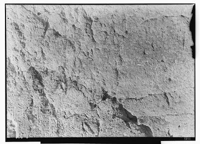 Sar Mashhad (Iran): Middle Persian Inscription of the High Priest Kartir [graphic]