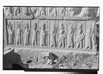 Excavation of Persepolis (Iran): Throne Hall, Northern Wall, West Jamb of Eastern Doorway: View of Lowest Register Picturing Persian and Median Guards [graphic]
