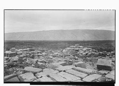 Vicinity of Firuzabad (Iran): Takht-i Nishin: Remains of the Masonry Platform [graphic]