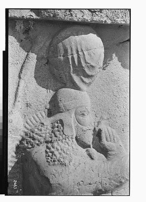 Naqsh-i Rustam (Iran): Sassanid Reliefs Showing the Investiture of Ardashir I: Detail View of Relief Depicting Ardashir I with a Silk-Covered Ball of Hair [graphic]