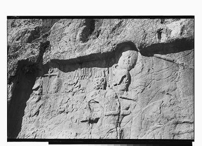 Naqsh-i Rustam (Iran): Sassanid Reliefs Depicting the Equestrian Combat of King Bahram II above the Equestrian Combat of Bahram's Son: Detail View of Bahram II [graphic]