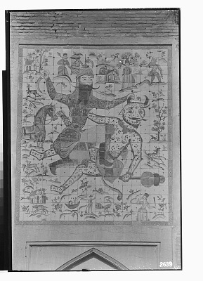 Shiraz (Iran): Arg-e-Karimi: View of Decorative Tile Panel above Entrance, Showing Rustam in Struggle with Div-e Sepid [graphic]
