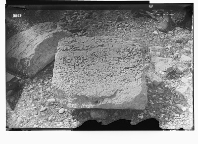Paikuli (Iraq): Ruins of the Sassanid Monument, Inscribed Stone Block, Middle Persian Version [graphic]